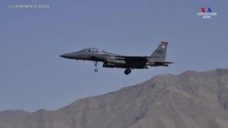 ԱՄՆ-ը Աֆղանստանի բանակին չի օգնելու օդային գրոհներով