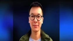 海峡论谈:专访太阳花学运总指挥林飞帆 专家分析北京与美国立场