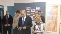 以色列举行议会选举投票