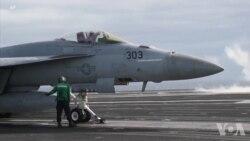 美国在波斯湾部署军力 抗击伊朗威胁