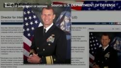 美国海军少将到访台湾 中方表示坚决反对