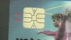 ပလပ္စတစ္ Credit Card