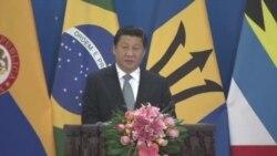 北京主办拉美论坛,扩大影响力