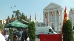 Kризата во Македонија
