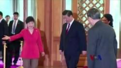 韩大使: 韩中经济关系不会危害韩美关系