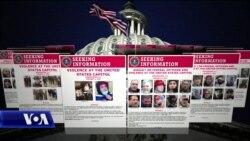 Gjyqi në Senat rikthen vëmendjen tek terrorizmi i brendshëm