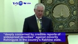 VOA60 America - Tillerson in Myanmar on Mission to Resolve Rohingya Crisis