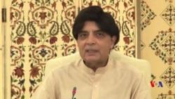 'ڈی این اے' تجزیے کے بغیر ملا منصور کی موت کی تصدیق نہیں کر سکتے: وزیر داخلہ