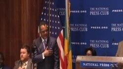 美國即將宣佈價值數億美元的非洲投資新計劃