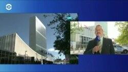 Генассамблея ООН впервые пройдет в виртуальном режиме