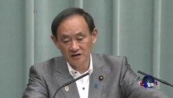 日本三菱要向中国劳工道歉、赔偿