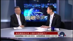 VOA卫视 ( 2015年10月11日 第二小时节目)