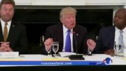 ناهار کاری پرزیدنت ترامپ با سناتورهای جمهوریخواه برای احیای طرح جایگزین بیمه همگانی اوباما