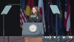 Vis Prezidan Harris Rann Omaj a Viktim Atak 11 Sept yo nan Shanksville