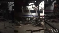 Accident de train de banlieue près de New York (vidéo)