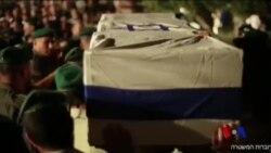 مەڕاسیمی بەخاک سپاردنی ئەفسەرێکی پۆلیسی ئیسرائیل