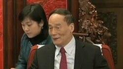 """时事大家谈:王岐山中纪委""""坐大"""" 斩贪除 """"虎""""在望?"""