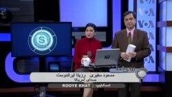 مبارزه با نمادهای ایرانی یا اسلامی سازی تاریخ