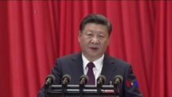 中共召開十九大 習近平繼續鞏固權力