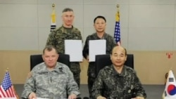 美韓兩國簽署軍事合作協議