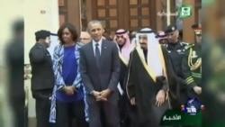 形势变化,奥巴马重审中东战略