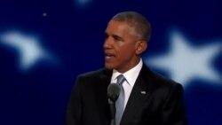 Обама: ниеден маж или жена се поквалификувани од Хилари Клинтон да служат како претседател на САД