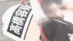 日本神經毒氣襲擊案逃犯就擒