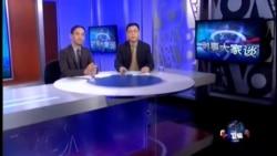 VOA卫视(2015年4月8日 第二小时节目)