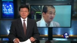 VOA连线:中国法学界人士声援被控诈骗罪的人权律师夏霖