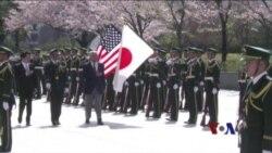 日本拓展防务伙伴关系中的中国因素
