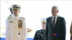 美軍太平洋司令部指揮權移交 強調盟友夥伴關係