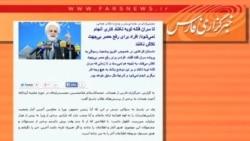 """محسنی اژه ای: تلاش برای رفع حصر """"سران فتنه """" بی نتیجه است"""