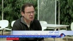 کارشناس فرانسوی: هرچهارنامزد اصلی انتخابات فرانسه رابطه اقتصادی با ایران را بهبود میدهند