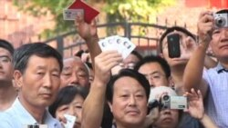 VOA连线:记者东方在济南谈审薄延长之内幕