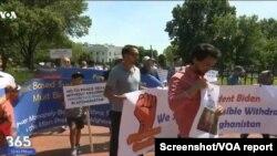 تجمع اعتراضی افغانستانیها در مقابل کاخ سفید همزمان با سفر اشرف غنی به آمریکا