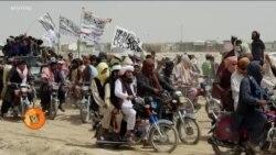 'افغانستان میں کوئی فریق عسکری طاقت سے جنگ نہیں جیت سکتا'