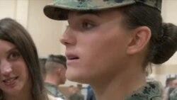 Мария Дом – первая женщина-морской пехотинец