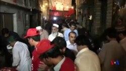 巴基斯坦大選前發生自殺爆炸 至少14人死