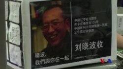 港人郵寄明信片給劉曉波表達聲援 (粵語)