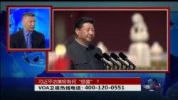 时事大家谈:北京阅兵秀给美国,习近平访美能有何惊喜?
