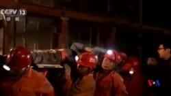 山東一坍塌礦井救援持續進行