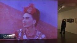 SAD: Izložba posvećena Fridi Kahlo