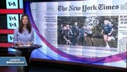 31 Mayıs Amerikan Basınından Özetler