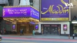 Скільки мільярдів втрачає Нью-Йорк через порожні зали на Бродвеї. Відео