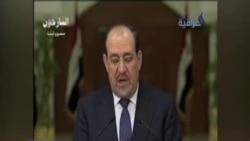 Поддршка за новата ирачка влада