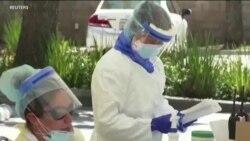 Idadi ya kesi za ugonjwa wa COVID-19 Marekani yafikia zaidi ya milioni 13