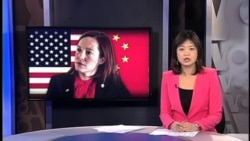 美中人权对话将在昆明举行
