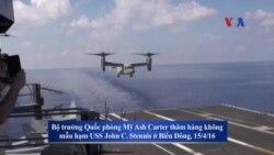 Mỹ hủy hành quân 'tự do hàng hải' đã lên kế hoạch ở Biển Đông