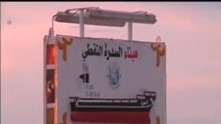 2014-03-11 美國之音視頻新聞: 利比亞攔截企圖私運原油的油輪