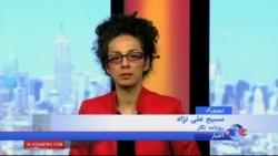 مسیح علینژاد: از فعالان حقوق زنان در ایران حمایت نشده است